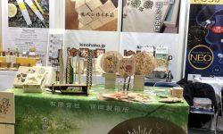 第2回 国際 雑貨EXPO【春】